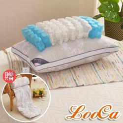 LooCa 石墨稀超科技獨立筒枕2顆