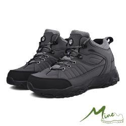 【MINE】真皮防撞機能舒適透氣戶外徒步休閒鞋 灰