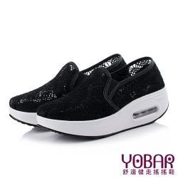 【YOBAR】唯美縷空蕾絲勾花造型氣墊美腿搖搖鞋 黑