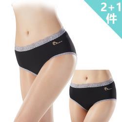 王鍺 高能量6A竹炭奈米銀纖護宮蕾絲褲 F 3件組 (獨家加贈日本進口機能衣)