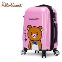 【Rilakkuma拉拉熊】桃氣小熊 20吋PC超輕量硬殼行李箱