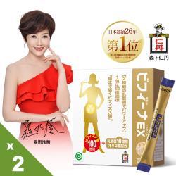 【森下仁丹】晶球長益菌-頂級版(30包/盒X2盒)