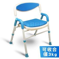 富士康 鋁合金洗澡椅 FZK-189 (可收合、大面積坐墊)