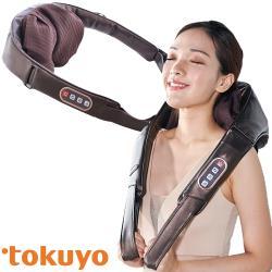 tokuyo肩頸鬆PLUS 肩頸按摩器 TH-535(頸部揉捏再升級)