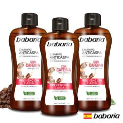 西班牙babaria咖啡因洗髮露400ml三入