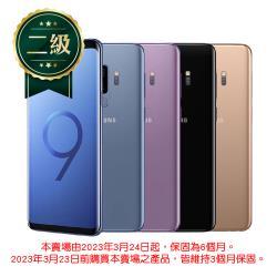 【福利品】SAMSUNG Galaxy S9+ 128GB 智慧手機