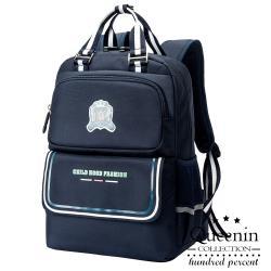 DF 童趣館 - 學院風多功能防潑水健康護脊兒童後背包-共2色
