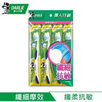 【黑人】纖細摩效牙刷(4入)