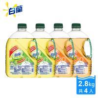 白蘭 動力配方洗碗精2.8kg x4瓶 【贈洗碗精補充包(鮮柚)800g*1】