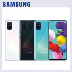 Samsung Galaxy A51 (6G/128G) 6.5吋 四鏡頭智慧型手機