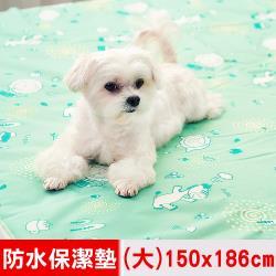 奶油獅-森林野餐ADVANTA超防水止滑保潔墊.尿布墊.寵物墊(大)150x186cm-水綠
