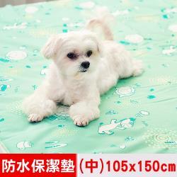 奶油獅-森林野餐ADVANTA超防水止滑保潔墊.尿布墊.寵物墊(中)105x150cm-水綠