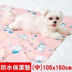 奶油獅-森林野餐ADVANTA超防水止滑保潔墊.尿布墊.寵物墊(中)105x150cm-粉紅