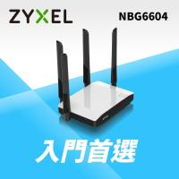 ZYXEL 合勤 AC1200同步雙頻無線路由器 NBG6604