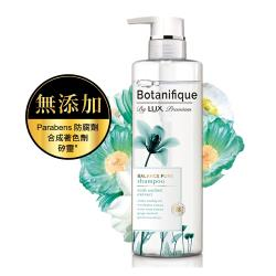 LUX 麗仕 瑰植卉植萃水潤空氣感洗髮精 510g