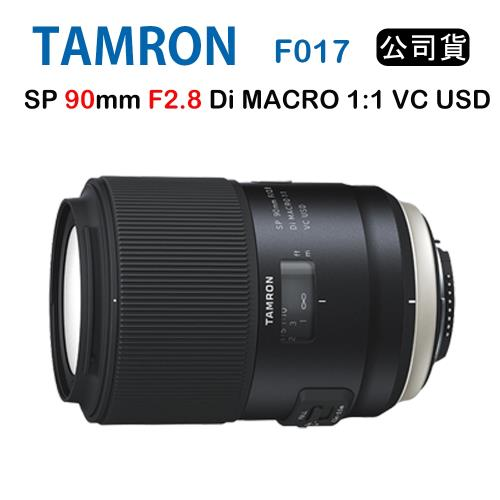 Tamron SP 90mm F2.8 Di MACRO VC USD F017 (公司貨) FOR NIKON