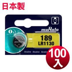 muRata 公司貨 LR1130 鈕扣型電池(100顆入) 日本製
