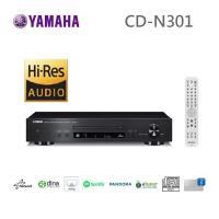 (福利品) YAMAHA CD-N301 CD/網路音樂播放機