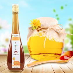 田蜜園養蜂農場-健康養生調理原味蜂蜜醋