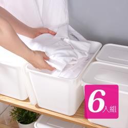 HOUSE 台灣製 純白牛奶附蓋收納盒-圓角4號大高桶(6入)