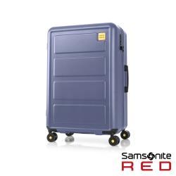 Samsonite RED 28吋Toiis L 極簡跳色方正線條PC硬殼行李箱(藍)-HG1*71003