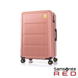 Samsonite RED 28吋Toiis L 極簡跳色方正線條PC硬殼行李箱(粉)-HG1*31003