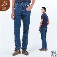NST Jeans 清新夏日陽光 淺藍色牛仔長褲(中腰) 390(5743)