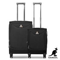 KANGOL - 英國袋鼠世界巡迴20+24吋布面行李箱-共3色