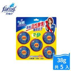 【潔霜】S馬桶自動清潔錠-清新檸檬(五粒裝)