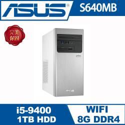 ASUS華碩  H-S640MB-I59400003T 桌上型電腦 ( I5-9400 / 8G / 1TB/ WiFi / Win10/ 500W)