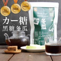 【太禓食品-嗑糖】脈輪黑糖茶磚 黑糖冬瓜(350g/包)