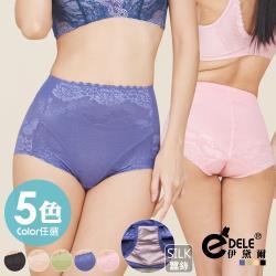 伊黛爾  280丹曲線哲學緹花蕾絲修飾蠶絲塑身褲 (M-XXL, 5色任選)