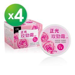 """正光製藥 """"正光""""玫勁霜油膏20gx3罐 玫瑰香 (乙類成藥)"""