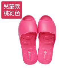 (MONZU)零著感一體成型防滑魚口室內外拖鞋-兒童款/桃紅色