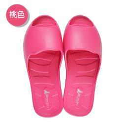 (MONZU)零著感一體成型防滑魚口室內外拖鞋-桃色