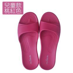 台灣製(親子款)MIT All Clean 環保室內外拖鞋-兒童款/桃紅色