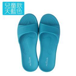 台灣製(親子款)MIT All Clean 環保室內外拖鞋-兒童款/天藍色