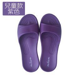 台灣製(親子款)MIT All Clean 環保室內外拖鞋-兒童款/紫色