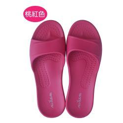 台灣製(親子款)MIT All Clean 環保室內外拖鞋-桃紅色