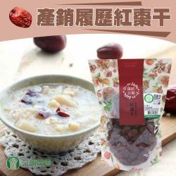 公館農會  產銷履歷紅棗干-200g-包  (2包一組)