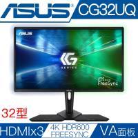 ASUS 華碩 CG32UQ 32型VA面板4K解析度HDR600電競液晶螢幕