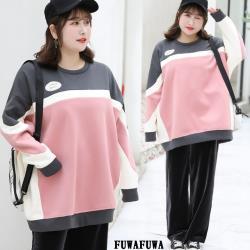 加大尺碼拼色T恤寬鬆長袖上衣-FUWAFUWA