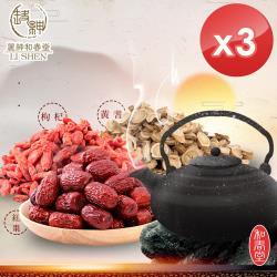百年老舖和春堂 精氣神三寶茶(枸杞、紅棗、黃耆)-10包/份-3入組