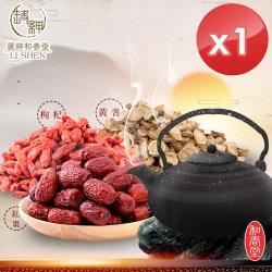 百年老舖和春堂 精氣神三寶茶(枸杞、紅棗、黃耆)-10包/份-1入組