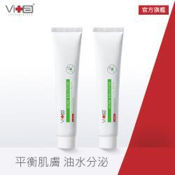 Swissvita薇佳 速效抗痘調理精華50g共2入組(VitaBtech升級版)