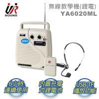 【UR SOUND】USB/TF卡無線教學機(鋰電)YA6020ML頭戴式麥克風