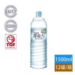 【台肥 Taiwan Yes】深命力海洋深層水1箱(600ML/箱;24入/箱)