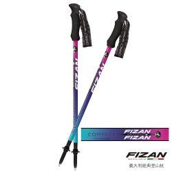 FIZAN  超輕三節式健行登山杖2入特惠組 漸層點 (FZS20.7102.DG)