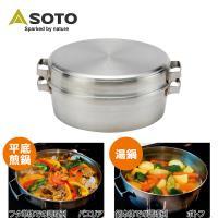 日本SOTO 兩用荷蘭鍋10吋 ST-910DL