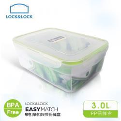 任-樂扣樂扣 PP保鮮盒/EASY MATCH/3L /綠色
